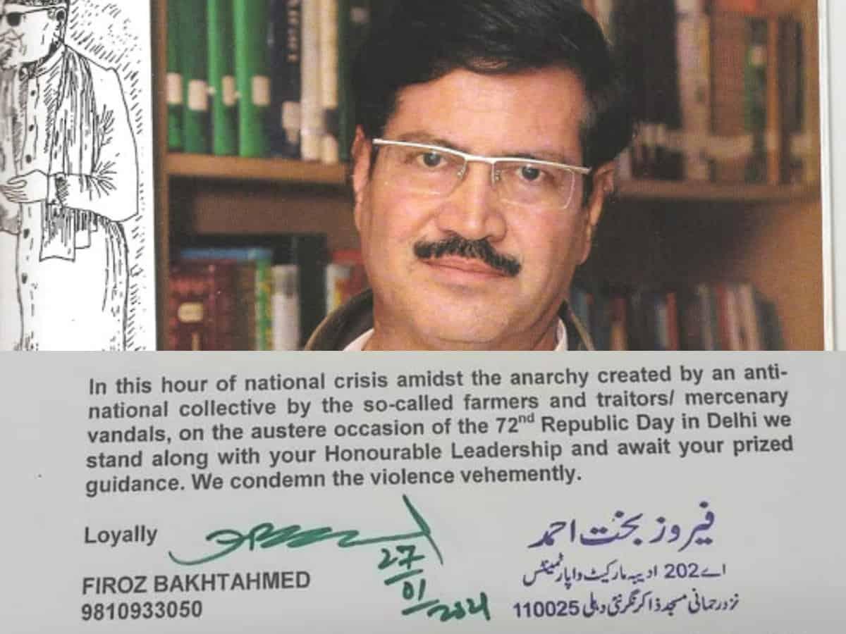MANUU's 'chowkidar' chancellor Firoz Bakht writes to Modi condemning R'Day violence