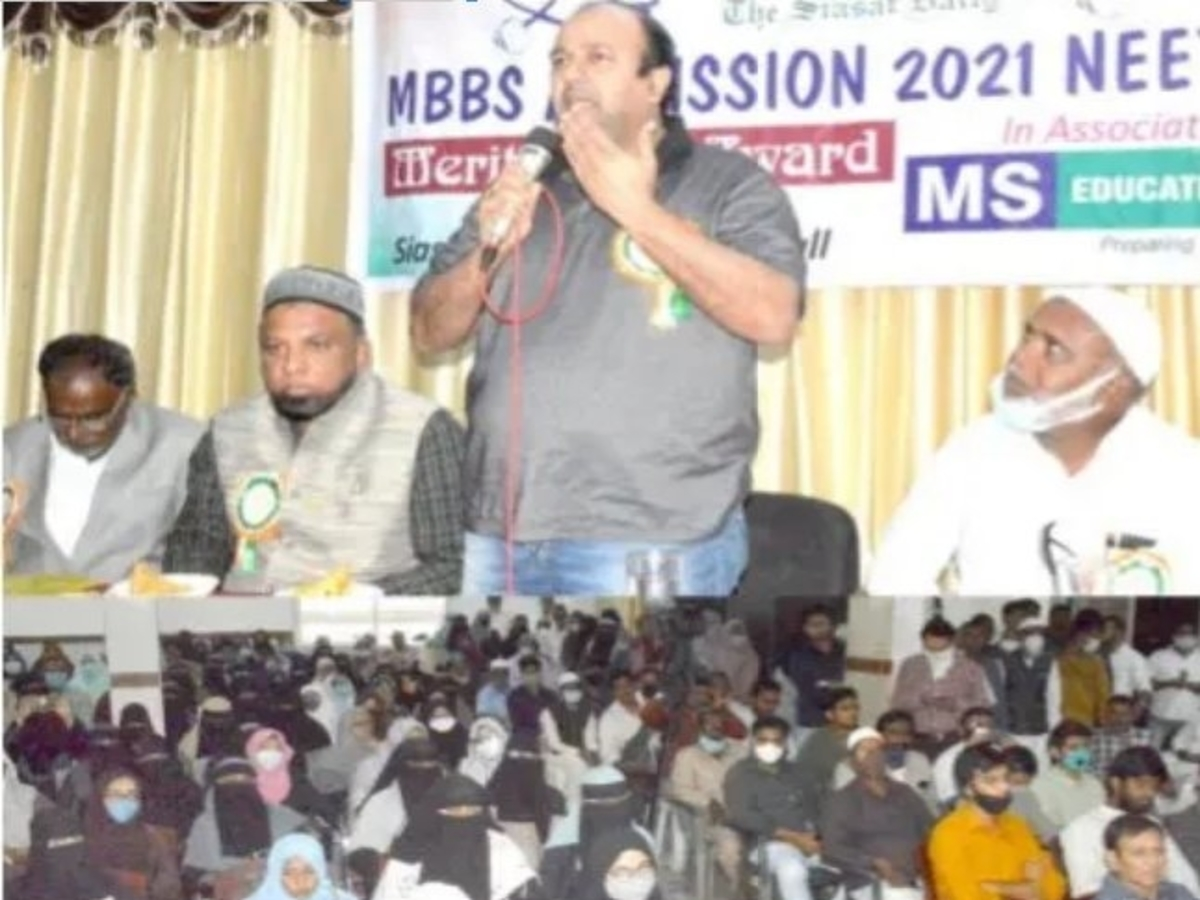 Felicitation of 540 Muslim students admitted to MBBS in 32 medical colleges