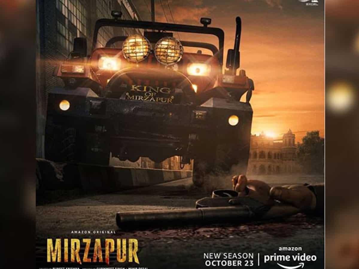 Allahabad HC stays arrest of 'Mirzapur' makers Farhan Akhtar, Ritesh Sidhwani