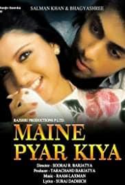 SRK, Aamir, Saif & Salman, which Khan's Bollywood debut was the best?