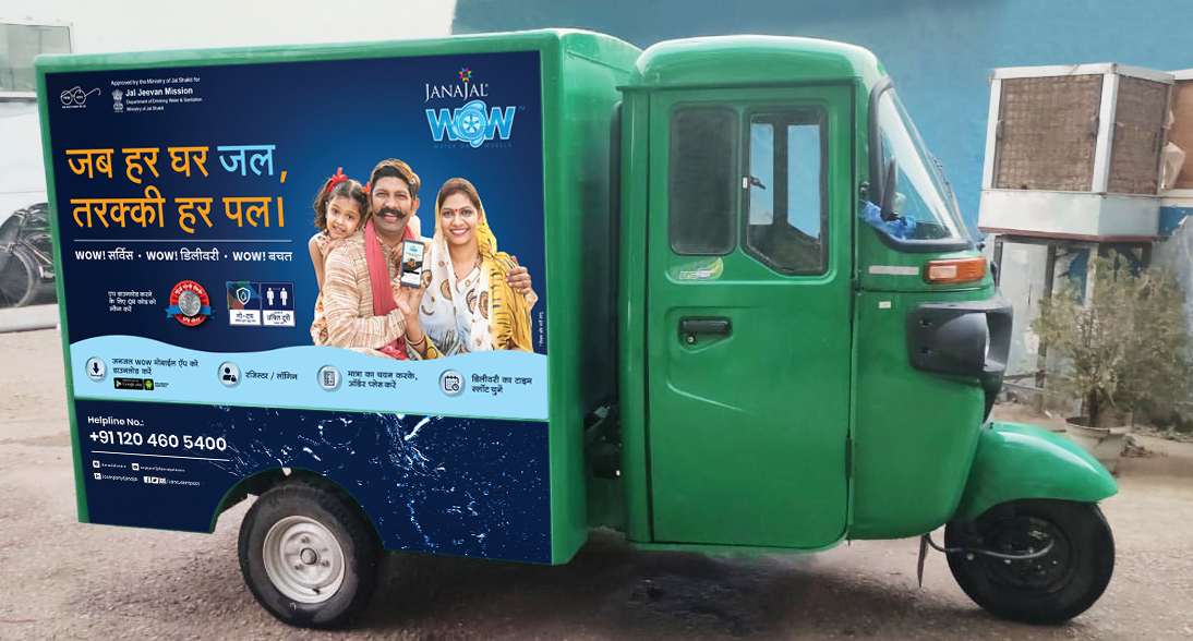 Bajaj Auto ties-up with tech-driven auto to deliver water across households