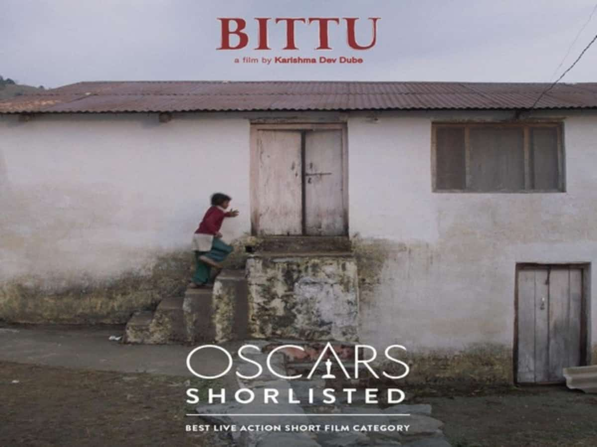 Oscars 2021: Indian Women Rising's first project 'Bittu' makes it to Live Action Short Film shortlist