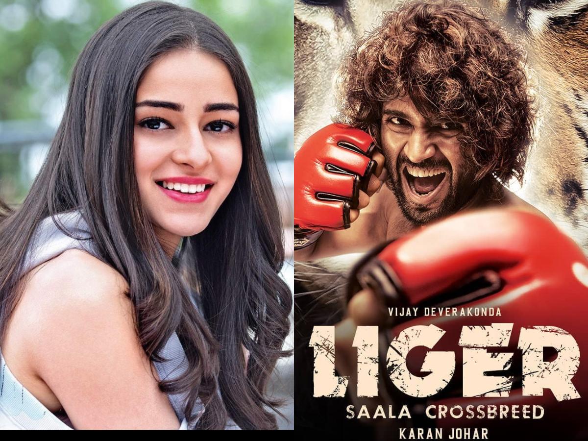 Vijay Devarakonda's Bollywood debut 'Liger' release date announced!