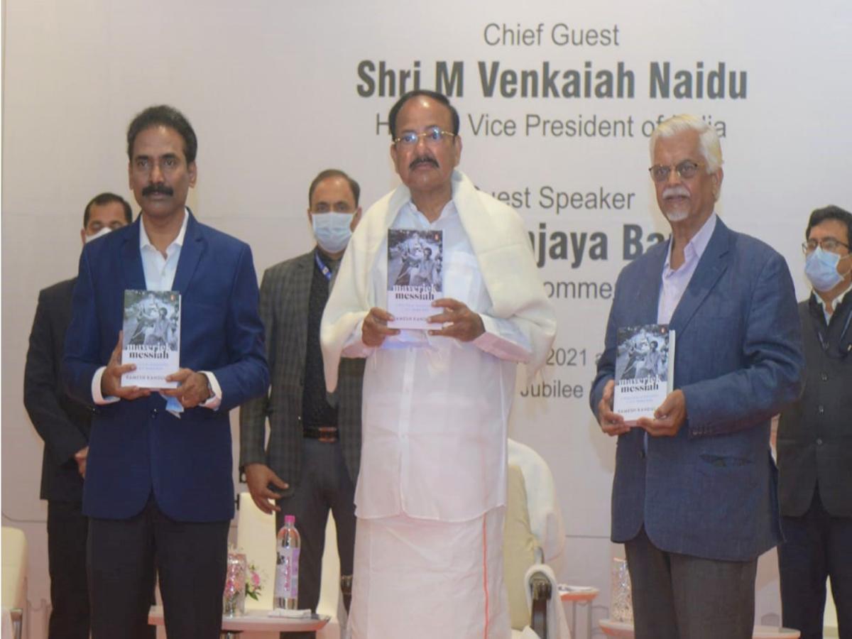 Vice President Venkaiah Naidu pays rich tributes to NTR