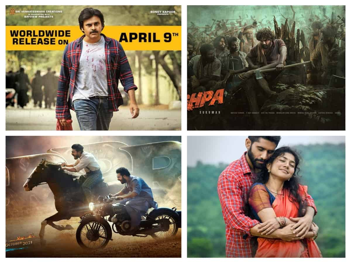 18 Telugu movies confirmed to hit big screen this year; check full list