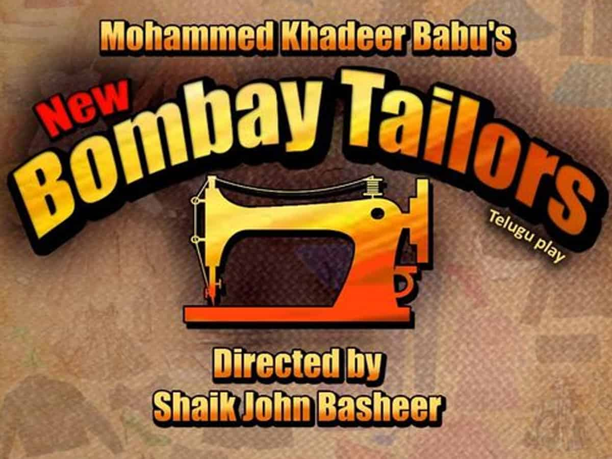 New Bombay Tailors: Play on unorganised sector's plight to be held in Hyderabad