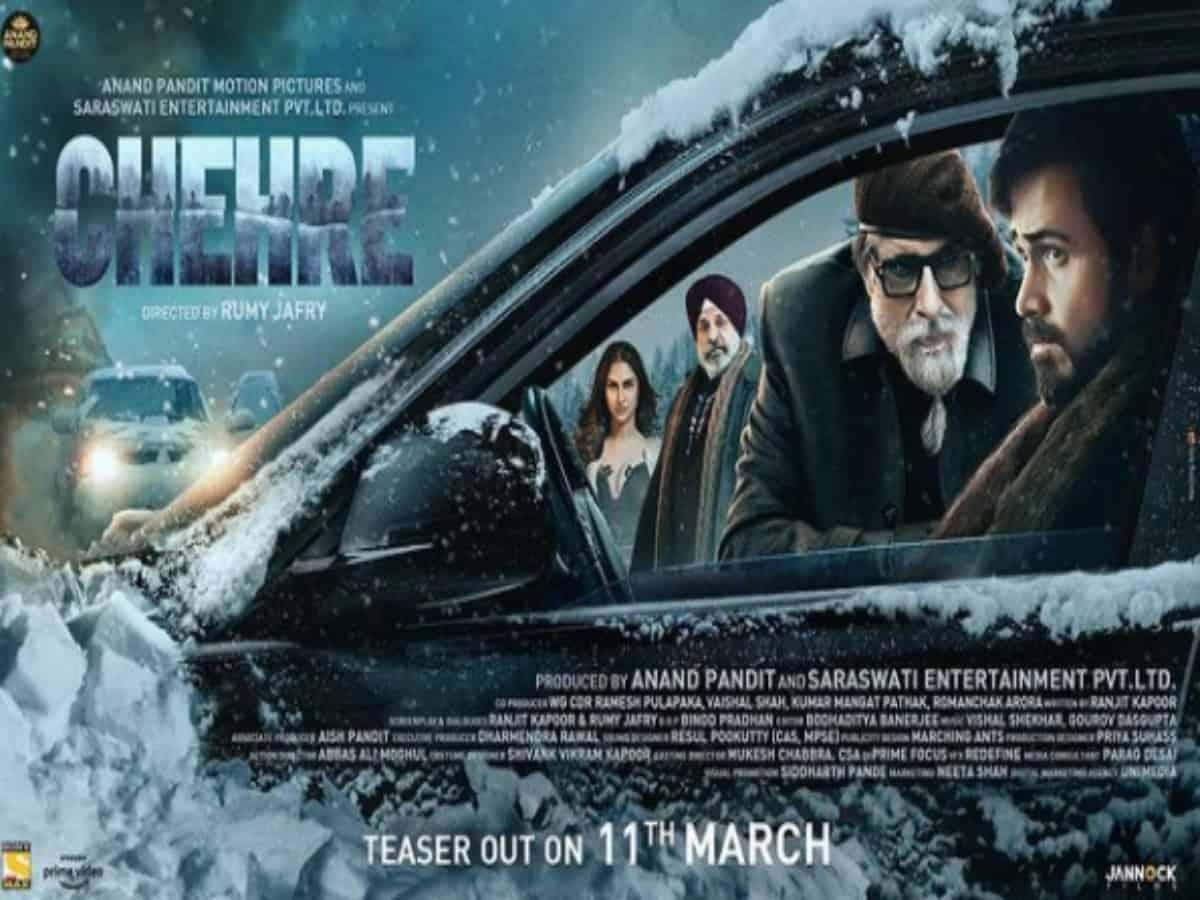 'Chehre' teaser: Emraan Hashmi, Amitabh Bachchan debate about justice system, criminal behaviour