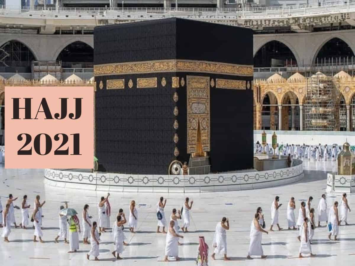 Uncertainty continues over Haj 2021