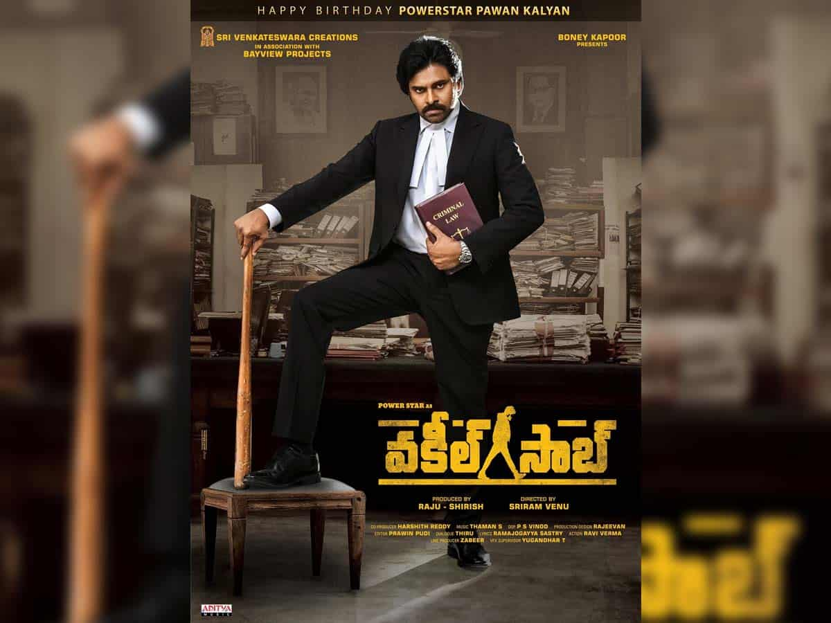 Hyderabad: Pawan Kalyan's Vakeel Saab pre-release event permission rejected