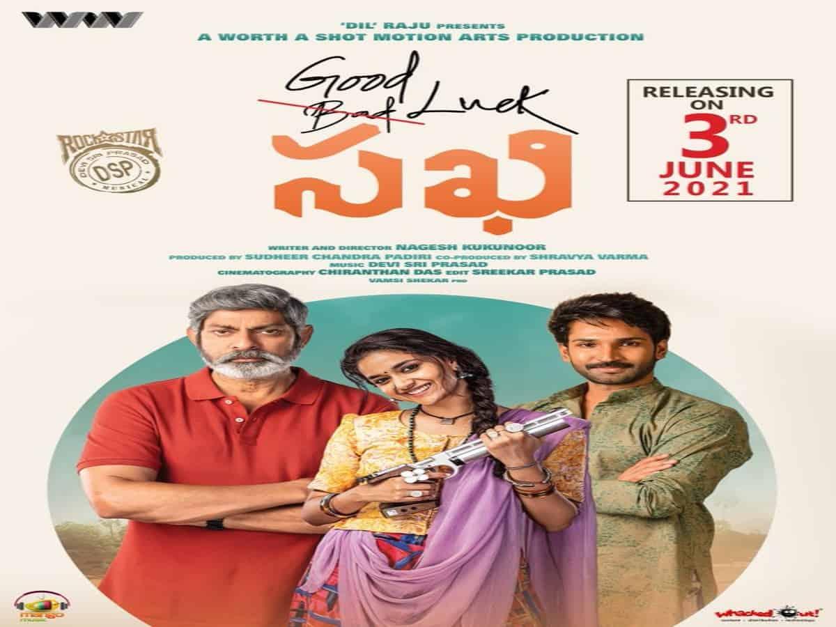 'Good luck Sakhi' starring Keerthy Suresh gets a release date