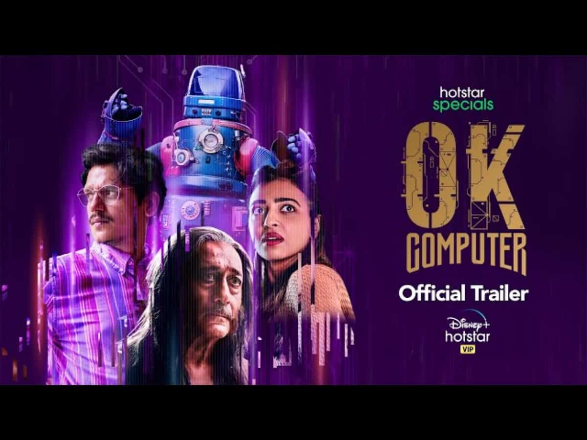 Disney+ Hotstar unveils trailer of India's first sci-fi comedy thriller 'OK Computer'