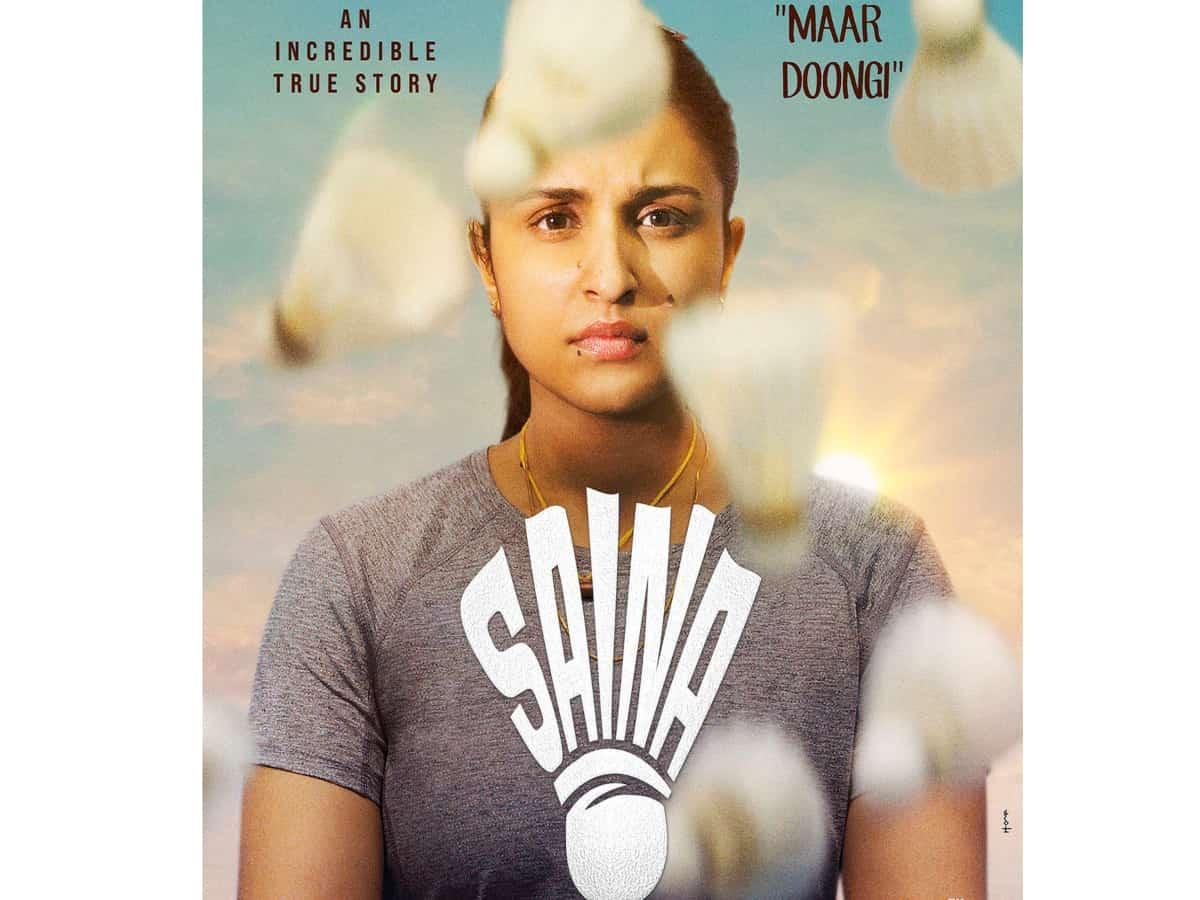 'Saina' teaser: Parineeti Chopra nails Saina Nehwal's portrayal, promises power-packed biopic