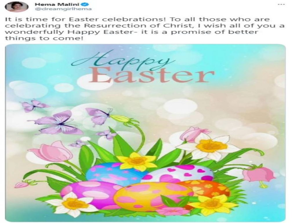 B-town extends Easter greetings