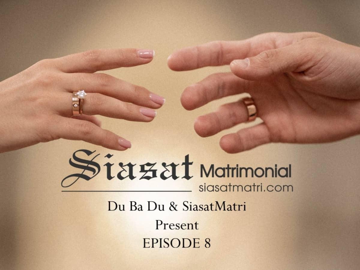 Du-Ba-Du, SiasatMatri present episode 8 of video matrimony series on April 25