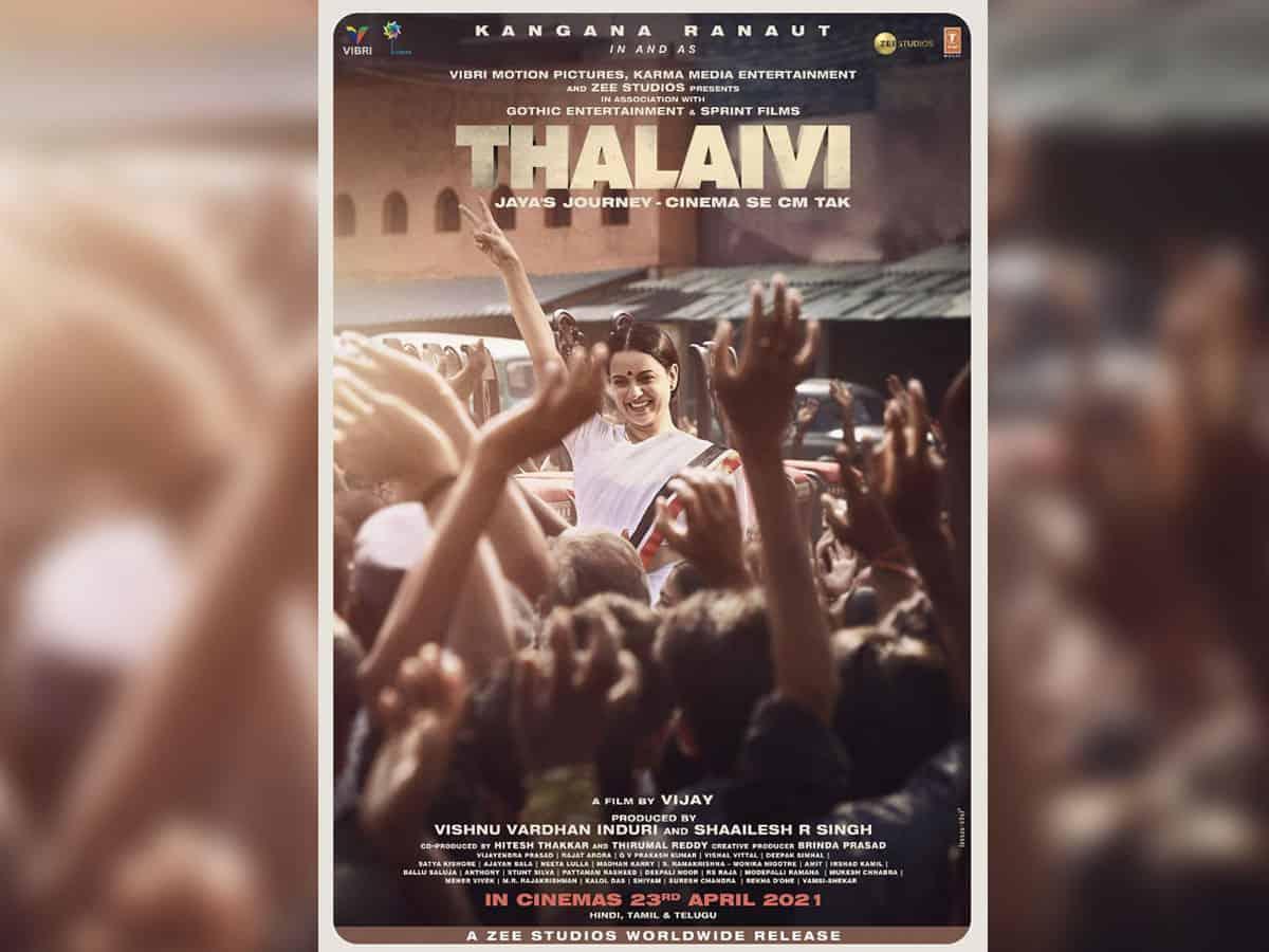 Release of Kangana Ranaut's 'Thalaivi' postponed due to COVID-19 spike