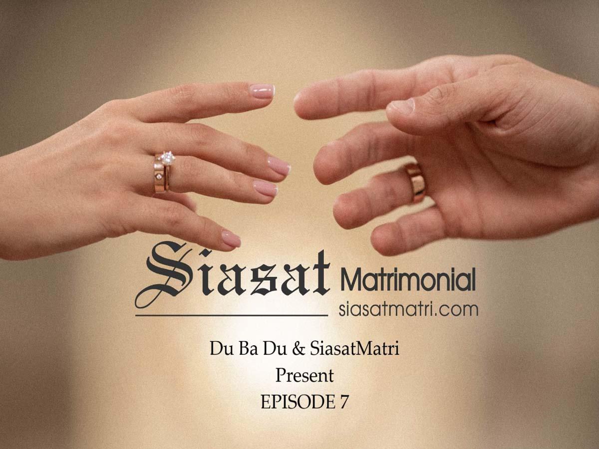 Du-Ba-Du, SiasatMatri presents episode 7 of video matrimony series on April 11