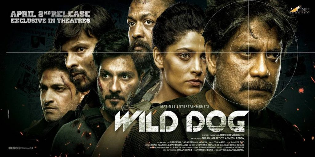 Patriotism is Tollywood's new reigning theme