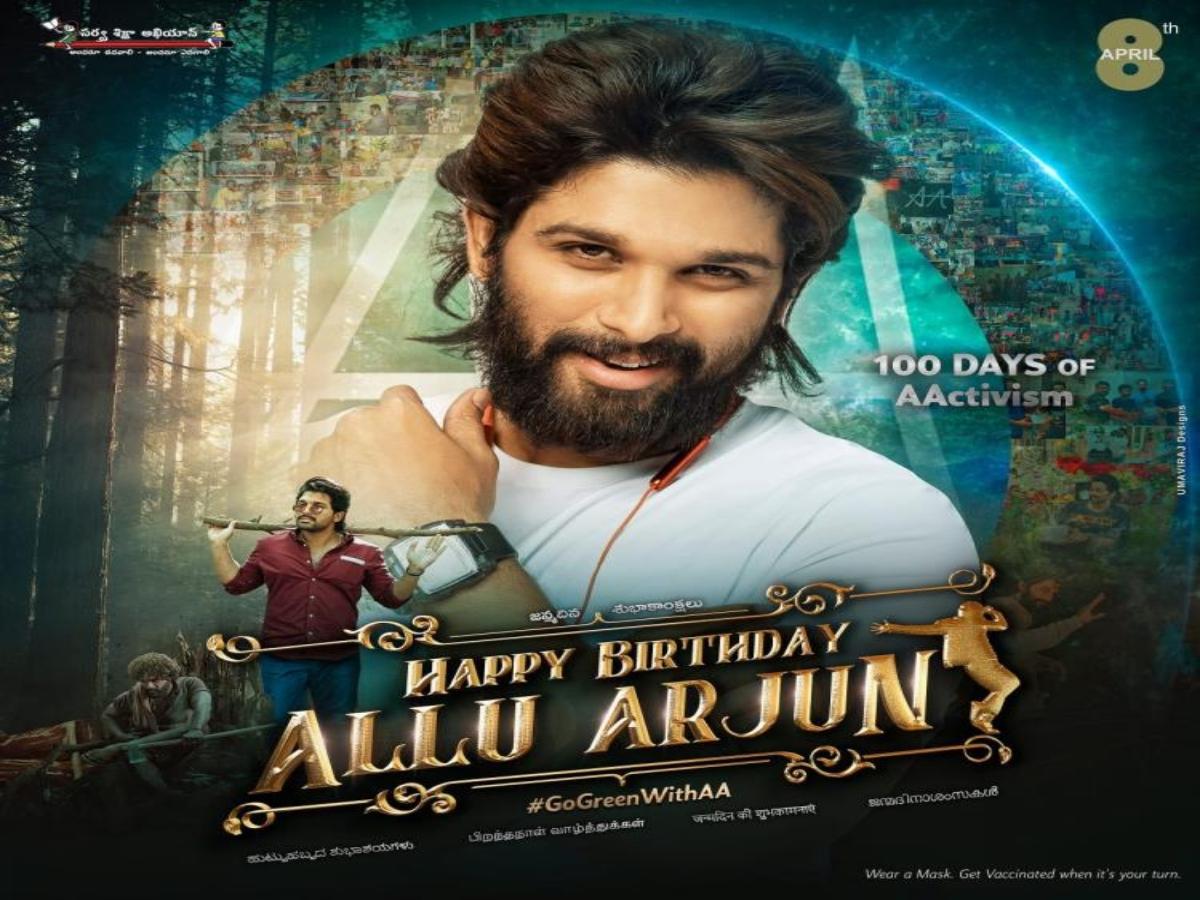 Pushpa star Allu Arjun's birthday celebrations begin across social media