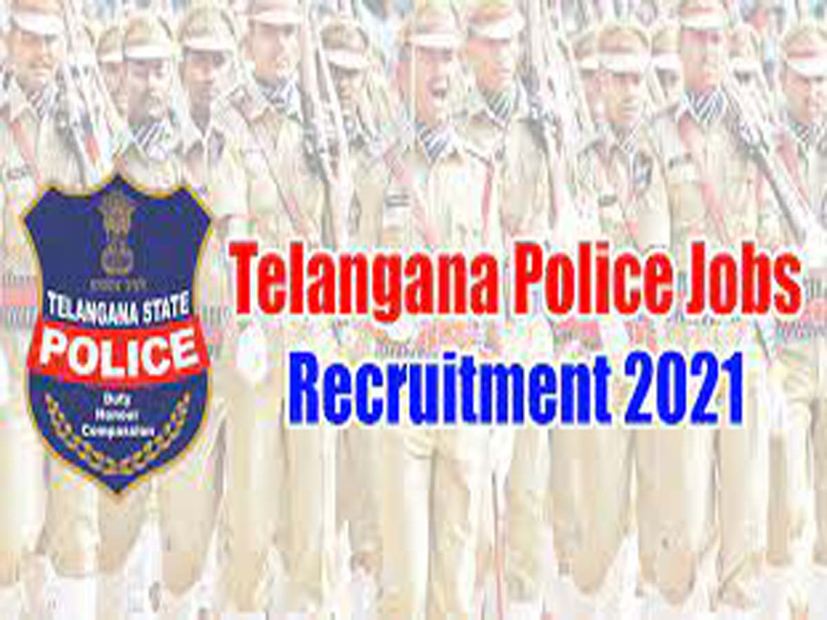 After lock down G.O, now fake police recruitment notification goes viral