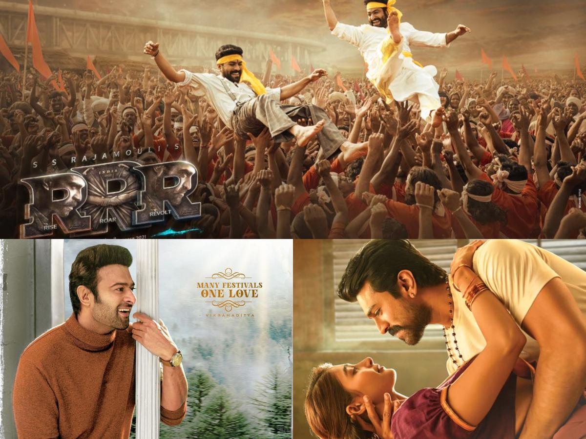 Ugadi 2021: Makers treat fans with RRR, Radhe Shyam, Acharya new posters