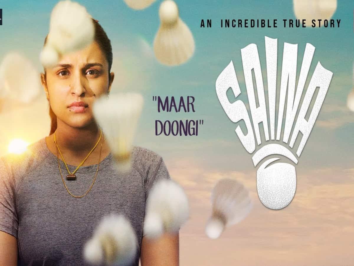 Parineeti Chopra's 'Saina' to premiere in Amazon Prime from this date