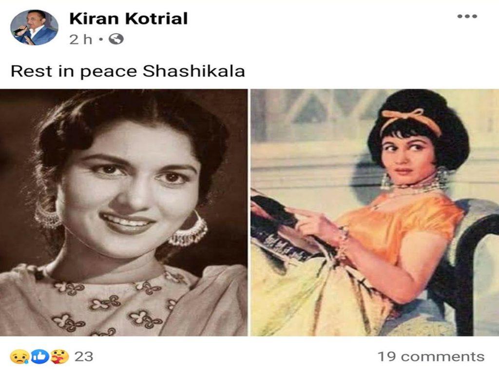 Veteran actor Shashikala passes away at 88