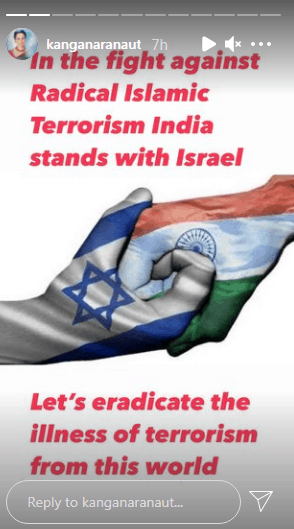Kangana Ranaut comments on Gaza attack ; says India stands with Israel
