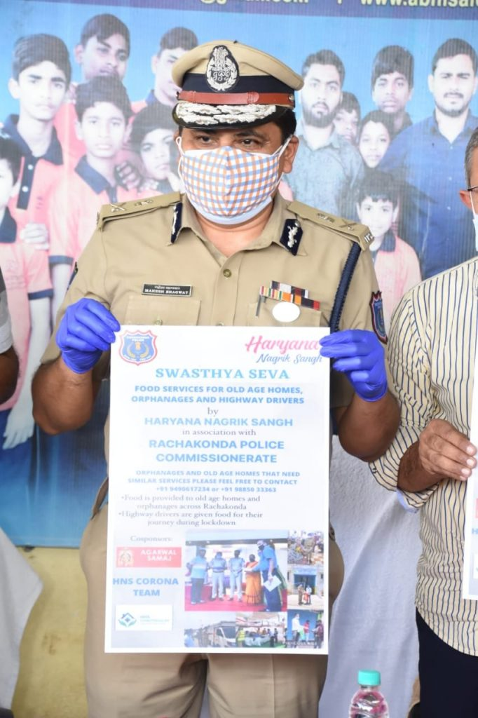 Rachakonda police launch free food initiative for orphanages, old age homes