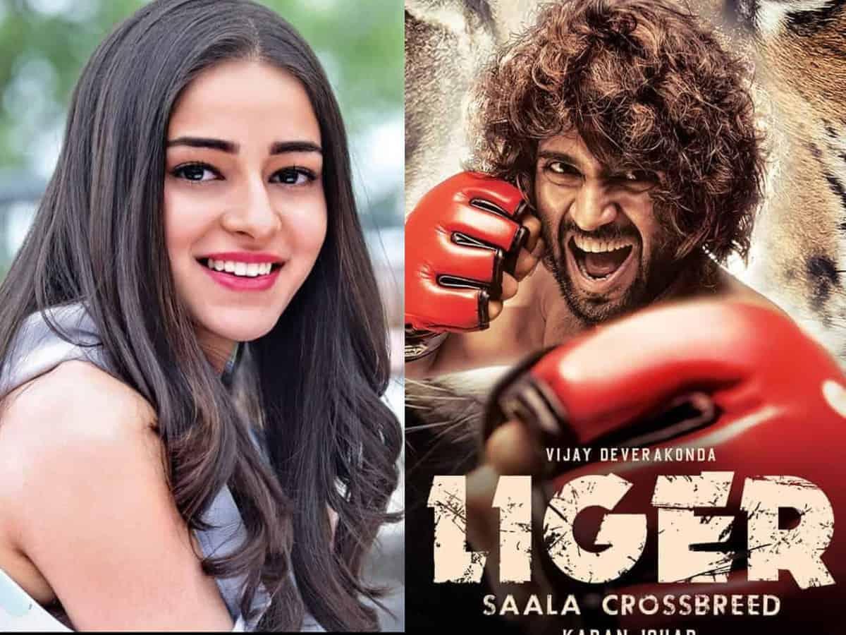 Vijay Deverakonda, Ananya Panday starrer 'Liger' teaser release postponed