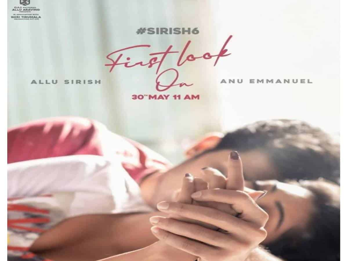 Allu Sirish reveals second pre-look of his next
