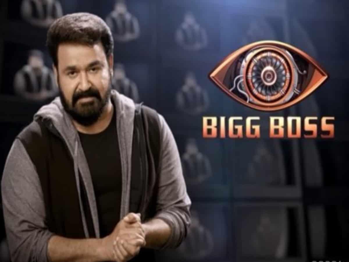 Bigg Boss Malayalam fined Rs 1 lakh, set sealed; here's why