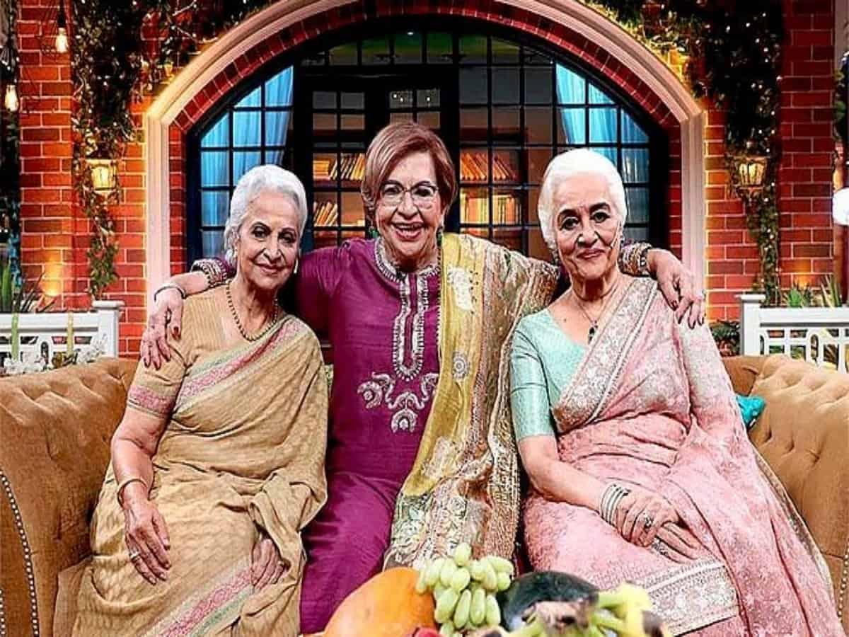 Trending: Waheeda Rehman, Asha Parekh, Helen's Dil Chahta Hai moment