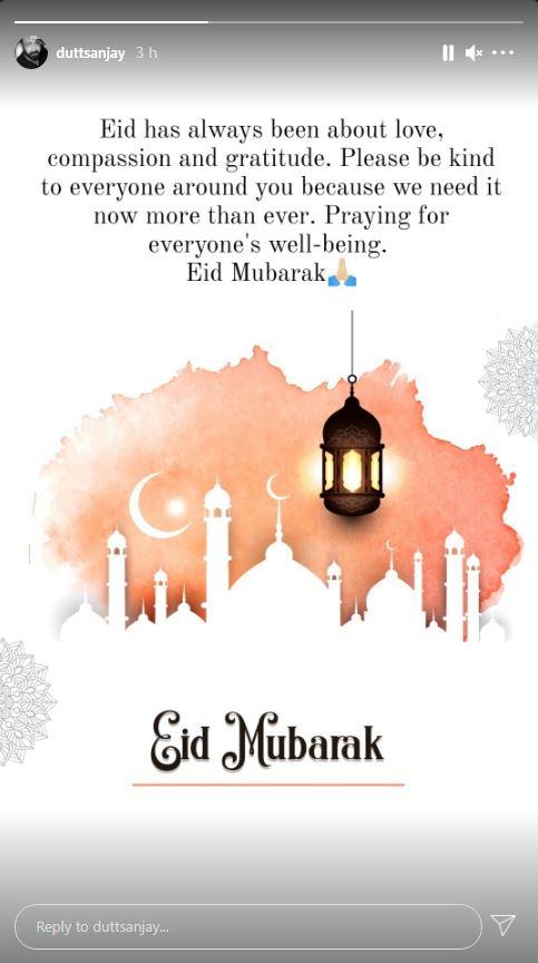 Eid 2021: Sanjay Dutt to Sara Ali Khan, B'town celebs wish fans