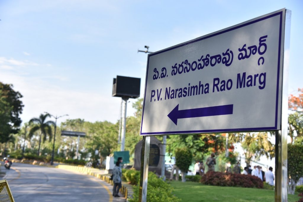 PV Narasimha Rao birth centenary: Tamilisai, KCR unveil statue of former PM