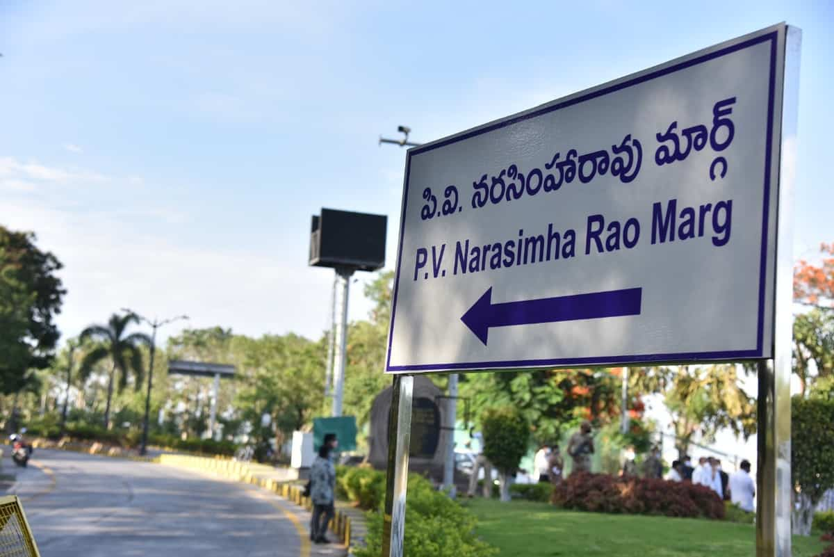 Former PM PV Narasimha Rao's statue to be unveiled at Necklace road