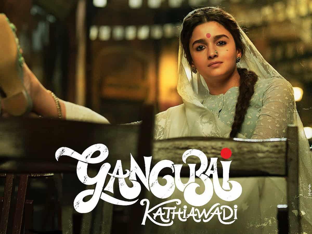 Alia Bhatt wraps up 'Gangubai' shoot, calls working with Bhansali an experience of lifetime