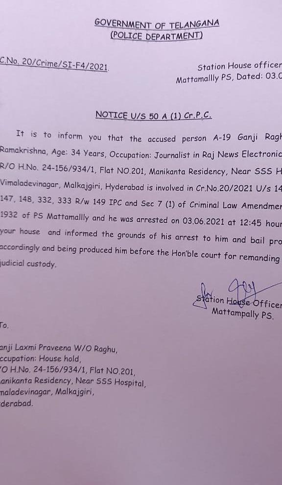 Hyderabad: Police arrest Tolivelugu Journalist Raghu Ramakrishna