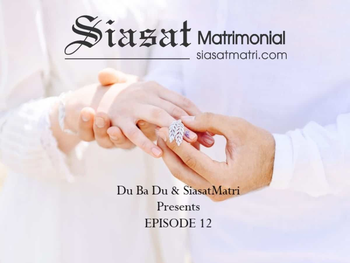 Good news! Du-ba-Du, Siasat Matri to release episode 12 of video matrimony series