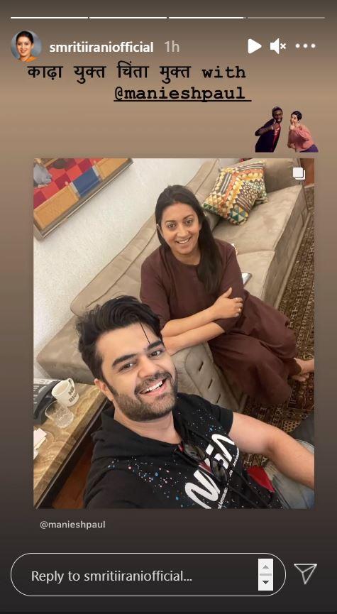 Maniesh Paul visits Smriti Irani at her home, posts about having 'kaadha'