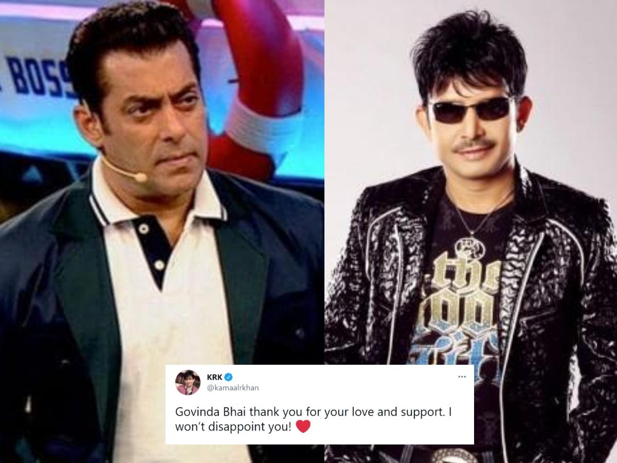 KRK calls Salman Khan 'Bollywood ka gunda', promises to destroy his career