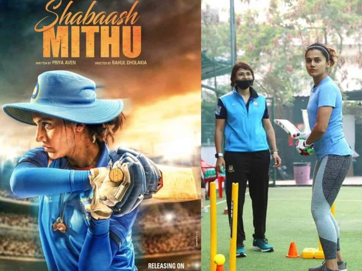 Director Rahul Dholakia officially exits from 'Shabaash Mitthu'