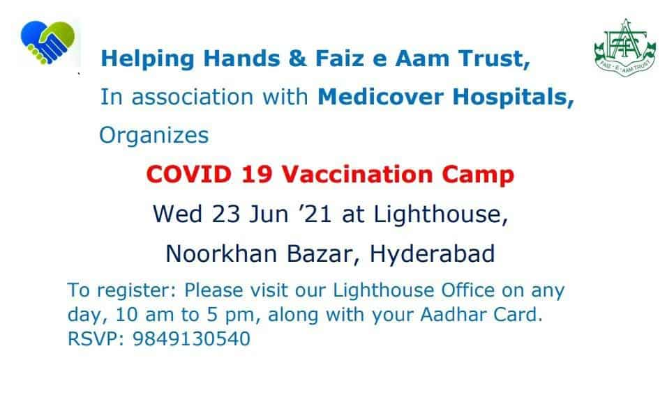 Helping Hands, Faiz-e-Aam to organize COVID-19 vaccination camp on June 23