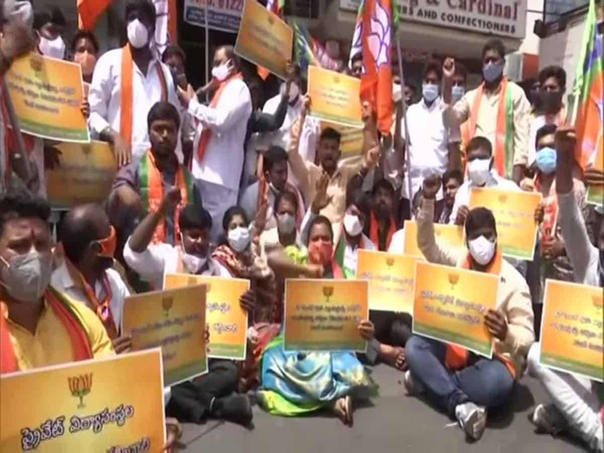 Hyderabad: BJYM workers stage protest against 'overcharging' by private institutions