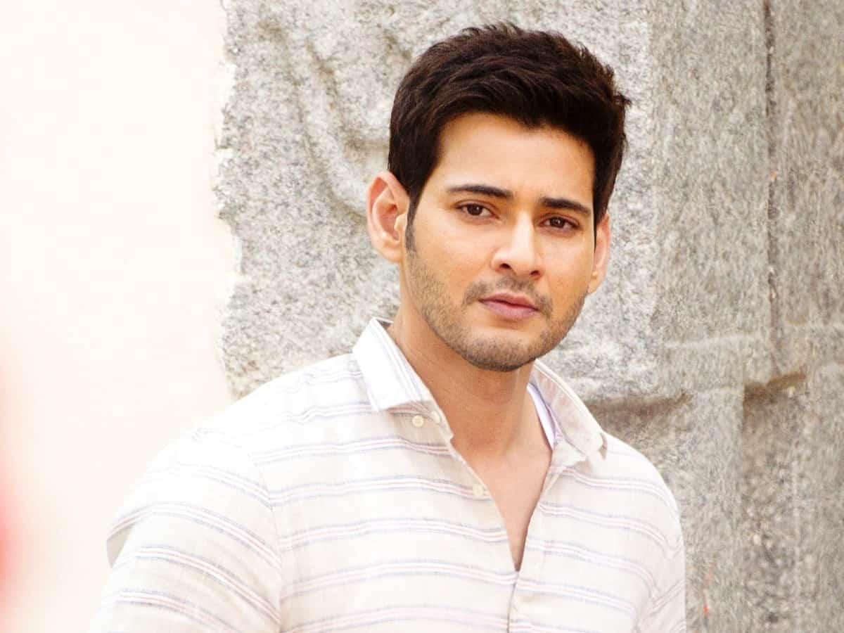 Mahesh Babu back on set to shoot 'Sarkaru Vaari Paata'