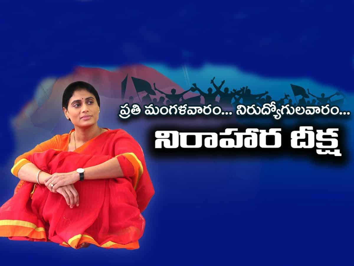 Telangana: Sharmila to fast every Tuesday for the unemployed