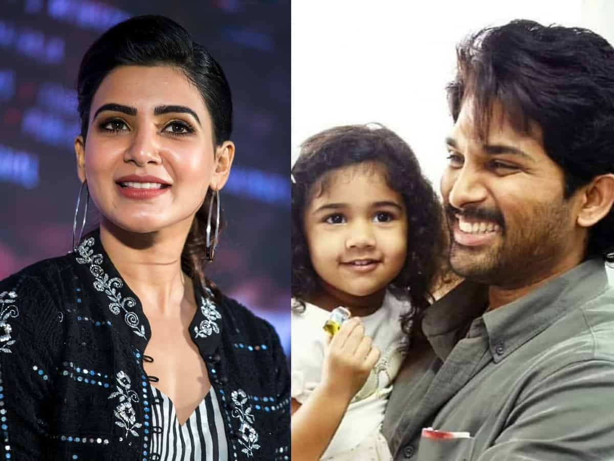 Allu Arjun's daughter to make debut with Samantha's film; details inside