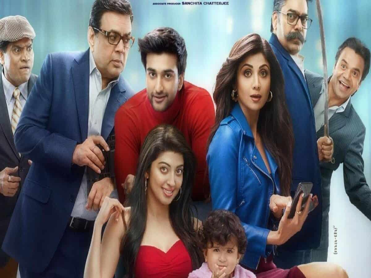 Shilpa Shetty's 'Hungama 2' release date is here!