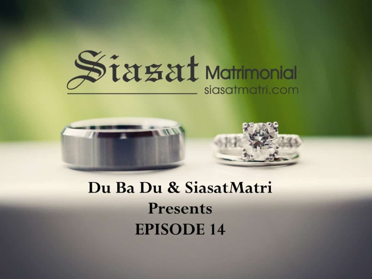 Searching for life partner? Know how Siasat Matri is helping prospective brides, grooms