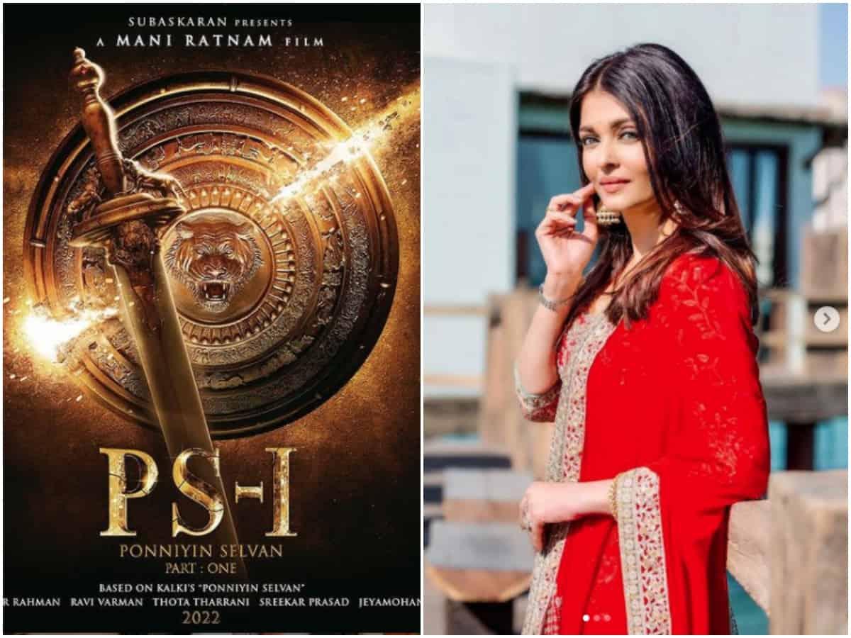 Aishwarya Rai shares first look of the much-awaited 'Ponniyin Selvan'