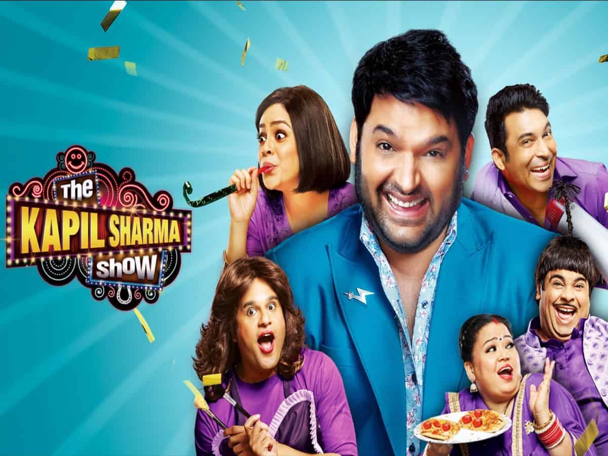 The Kapil Sharma Show 3 postponed again; Cast demand huge fee?